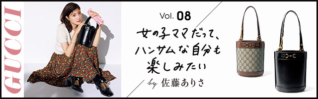 Vol.8佐藤ありさ
