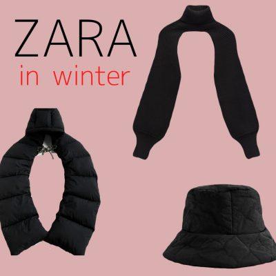 【ZARAで発見!】防寒できるトレンドアイテムを指名買い