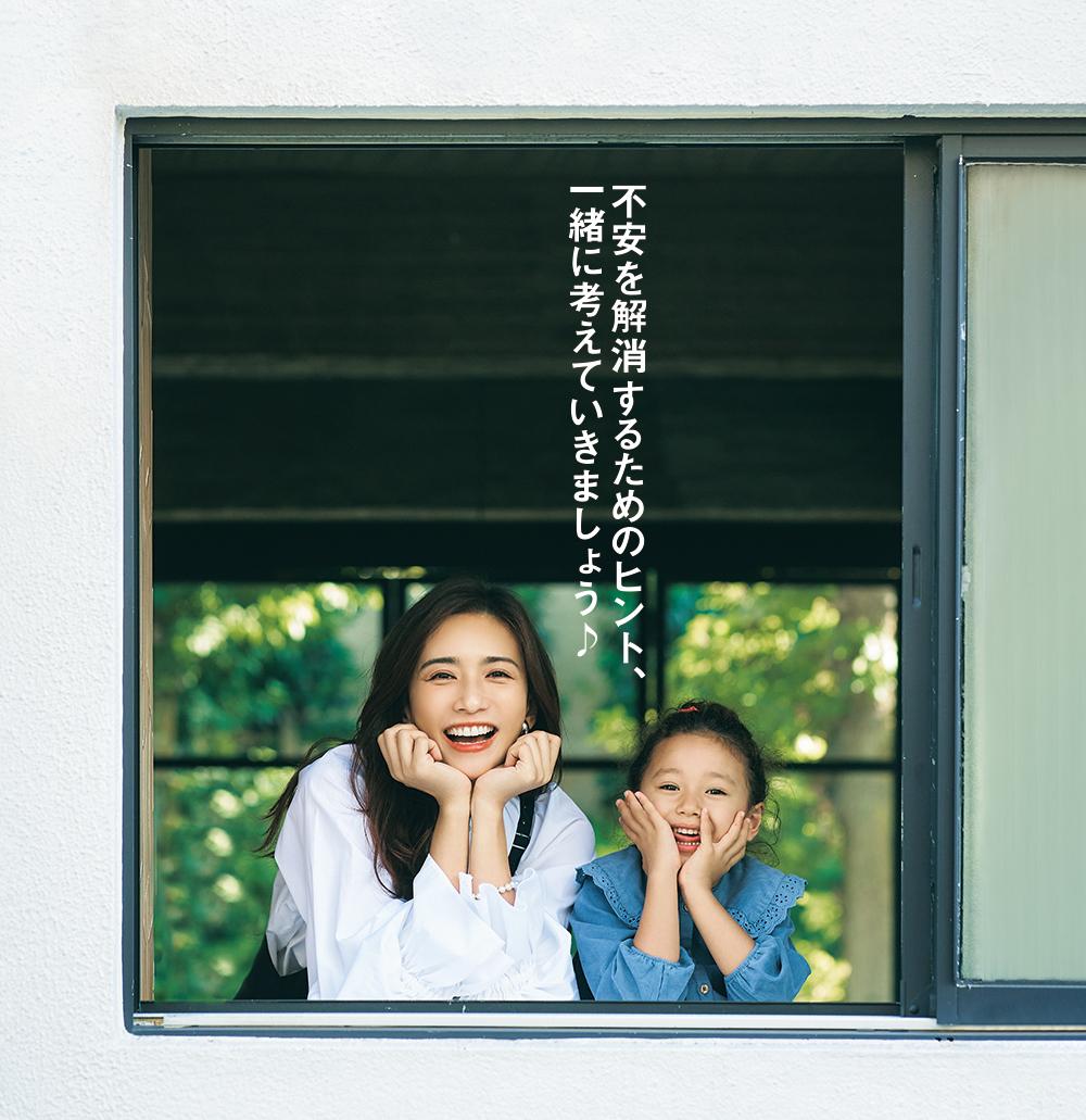 2020/12/himawari_02.jpg