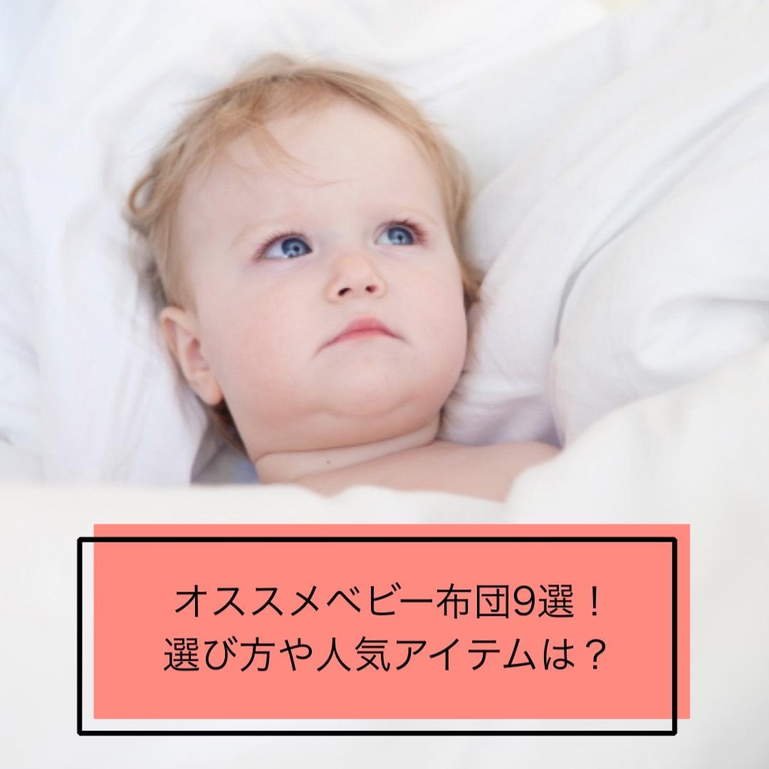 な 体 作れ そう 赤ちゃん