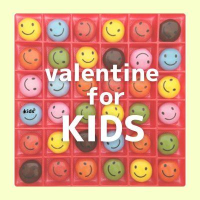子どもにあげたい! 【可愛すぎるバレンタインチョコ♡】5選