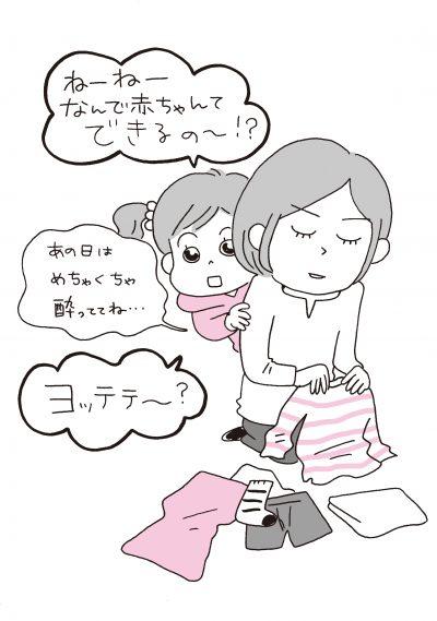 遅れすぎだよ、日本の性教育!海外はこんなに進んでいた【性教育】