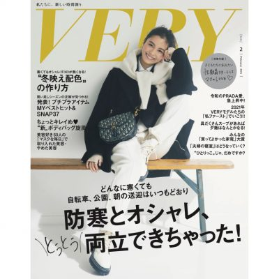 VERY2021年2月号発売!大特集は「防寒とオシャレ、とうとう両立できちゃった」