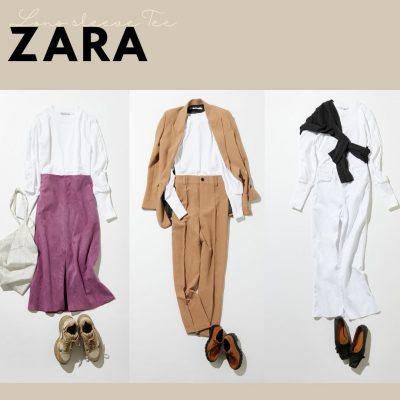 ブラウス感覚【ZARA】のきれいめロンTの着回し力がすごい