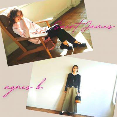 【セントジェームス&アニエスベー】フレンチ2大名品はサイズ選びがカギ!