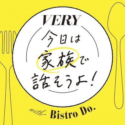 100名様に「Bistro Do®」をプレゼント「家族で作ろう母の日ごはん」キャンペーンサポーター募集!