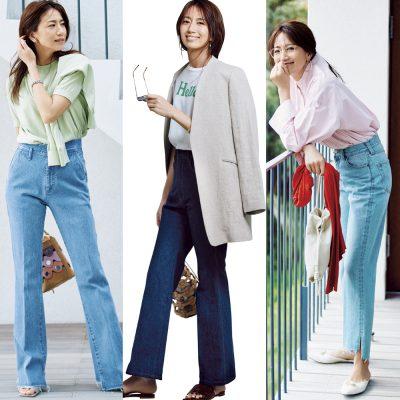 太って見えないデニムはセンタープレス!服ブランドのきれいめ名品3選