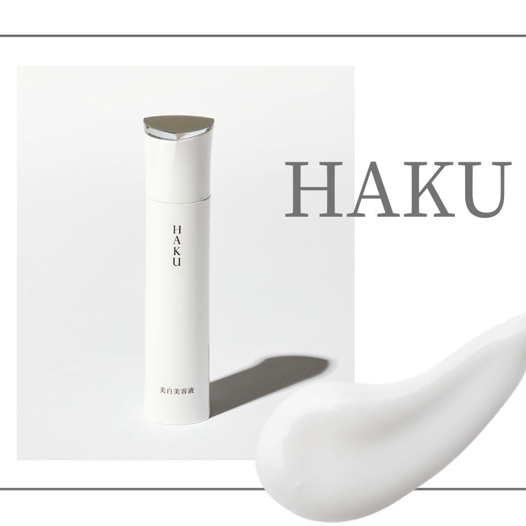 おすすめ美白美容液HAKU メラノフォーカスZ