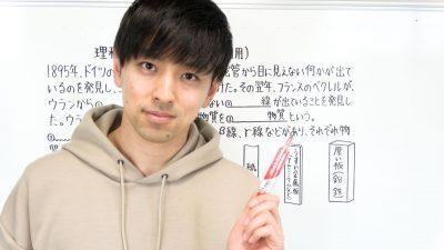 登録者100万以上の教育系YouTuber葉一さんが語る オンライン授業で気を付けるべきこと