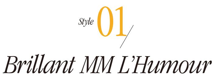 Style01 Brillant MM L'Humour