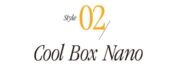 Style02 Cool Box Nano