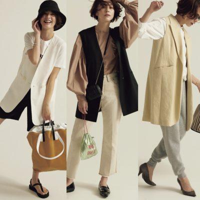 【ジレで着痩せコーデ】シンプル服でも決まる着こなしのコツ3選