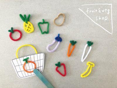 【おうち遊び】100均のモールと磁石で「お買物ごっこ」