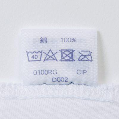 おしゃれ着をお家で上手に洗濯する4つのテク