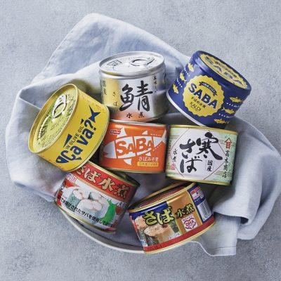 料理家・美食家9人に聞いた「推しのサバ缶」を発表!