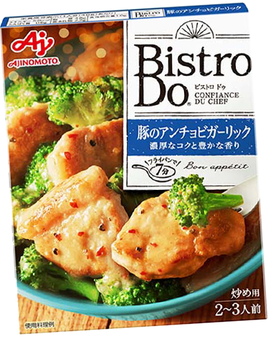 Bistro Do®︎ 豚のアンチョビガーリック炒め