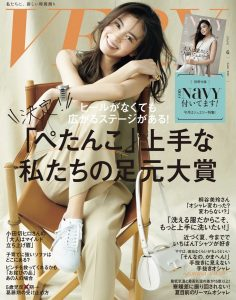 VERY_2106_cover