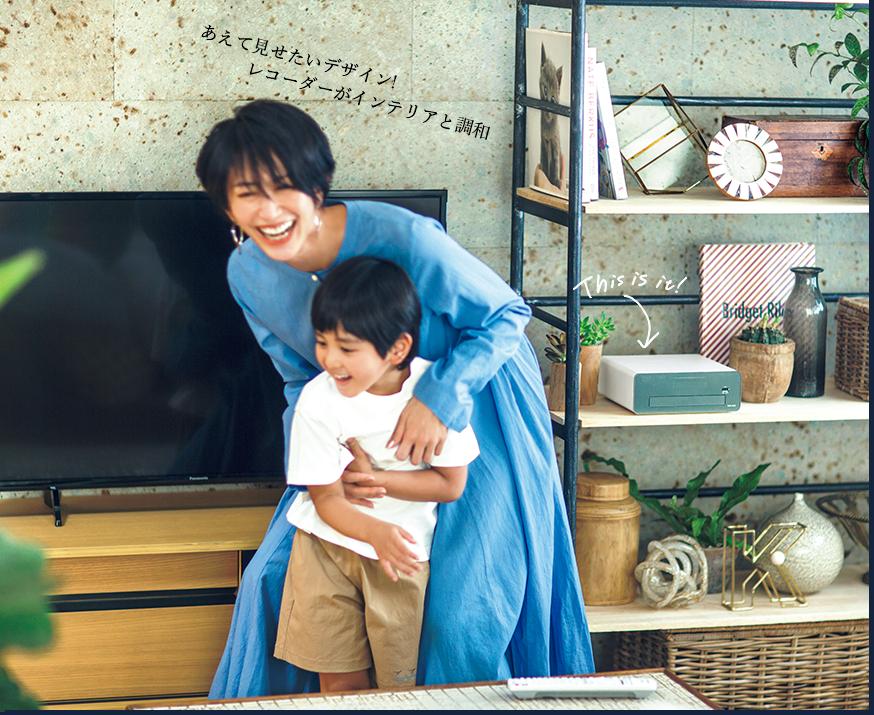 テレビを味方につけたほうが子育てはうまくいく!