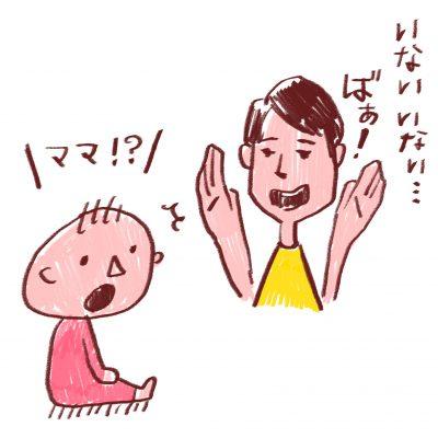 赤ちゃんと楽しむ「いないいないばぁ」バリエーション5選