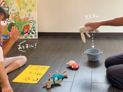おうちでクレーンゲーム!子どもの「空間認識力」が伸びる遊び方