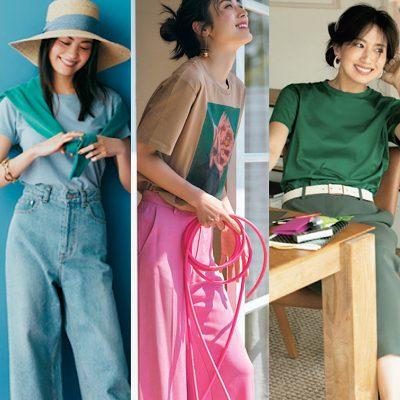 子どもっぽく見えない!大人の「カラーTシャツ」コーデ3選