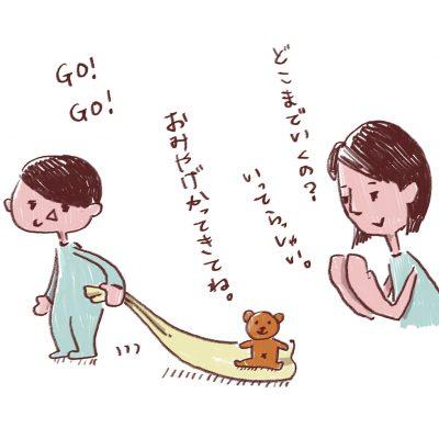 【赤ちゃんが喜ぶ遊び】タオルの「ぬいぐるみトレイン」