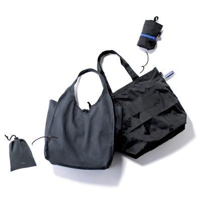 園ママのサブバックに最適!お買い物袋に見えないエコバッグとは?