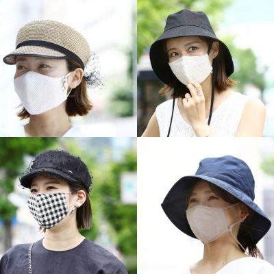 【関西SNAP】「帽子の日」のマスクは色や素材でひと盛り