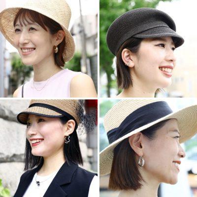 【ママSNAP】ストロー素材の帽子は「フープピアス」でモード感をプラス