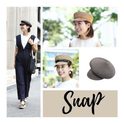 【ママの帽子コーデSNAP】普段着×麦わら「マリンキャップ」&「キャスケット」