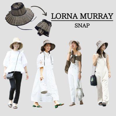 いま乳幼児ママに「ローナマーレイ」の帽子がアツイ理由