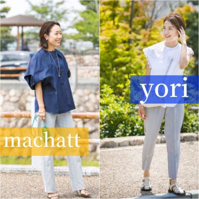 【東西スナップ】ママたちにmachatt &yori人気が止まらない!