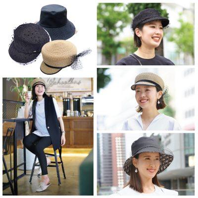 【関西オシャレママSNAP】カフェに行く日はチュールハットがお決まり!