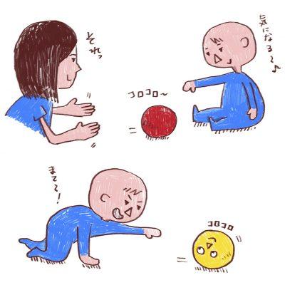 【赤ちゃんとボール遊び】家にあるものでできる遊び方4選