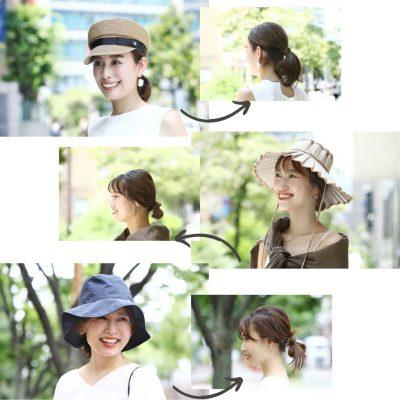【SNAP】帽子の日のヘアアレンジはオイル仕込みの「お団子ヘア」