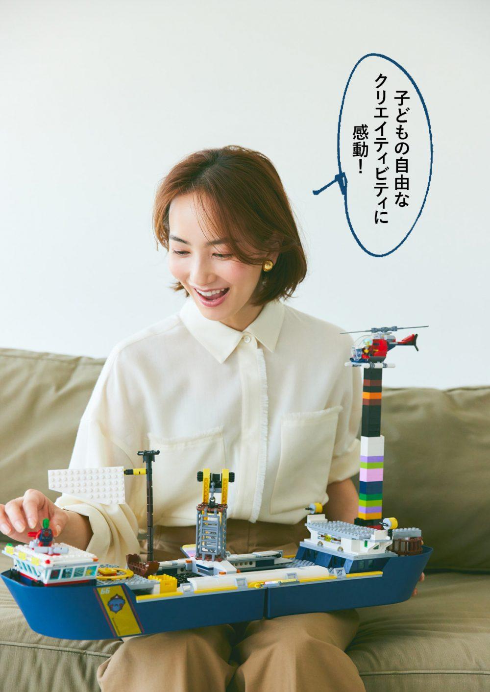 2021/10/LEGO_01.jpg