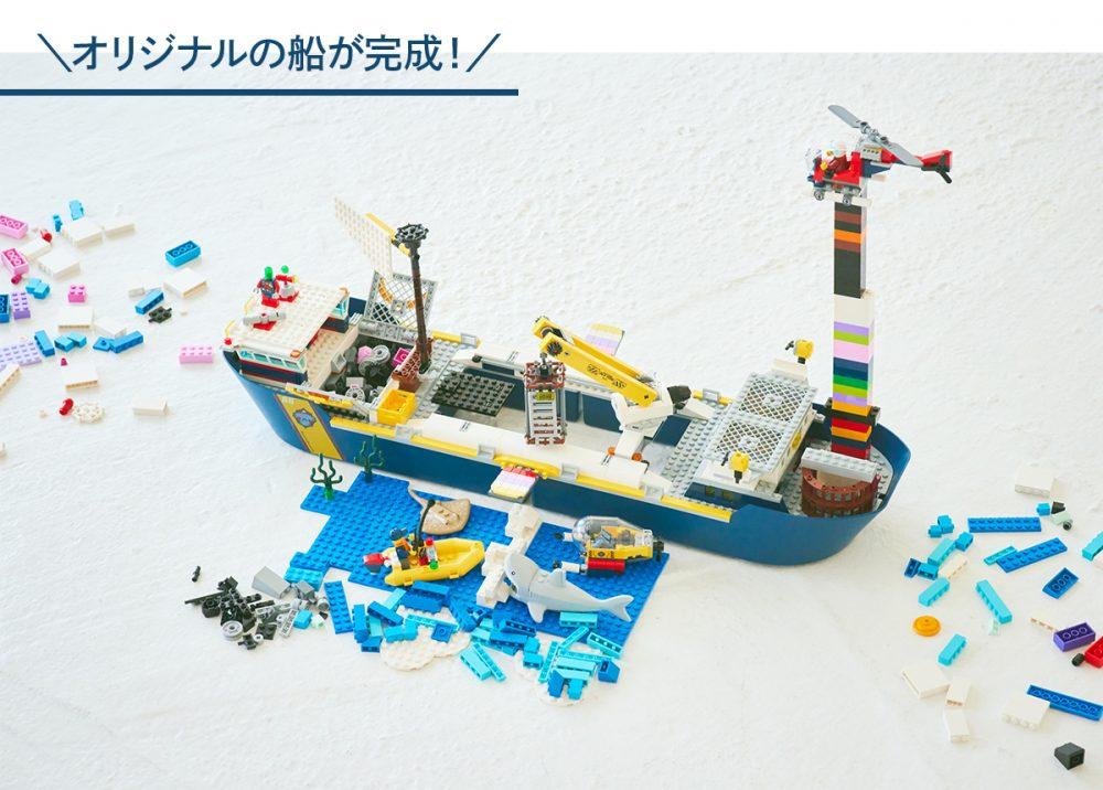 2021/10/LEGO_02.jpg