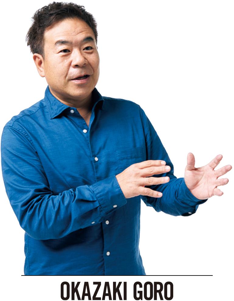 岡崎五朗さん