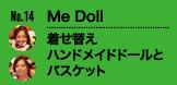 Me Doll