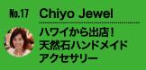 Chiyo Jewel