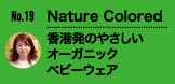 Nature Colored