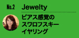 Jewelty