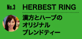 HERBEST RING