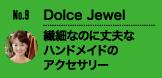 Dolce Jewel
