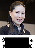 矢野真理子さん(埼玉県在住 38歳)