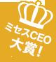 2015_ceo_icon