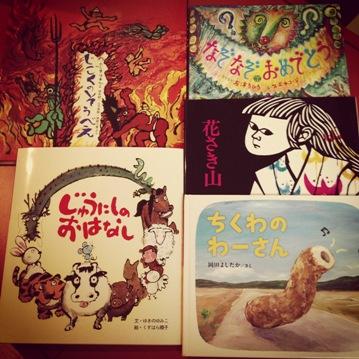 BOOK KIDS BOOK.JPG