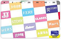 tosho_card4.jpg
